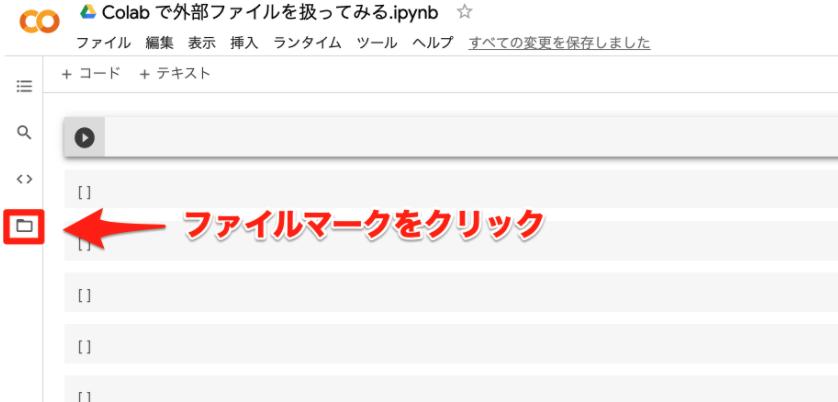 GoogleColab file