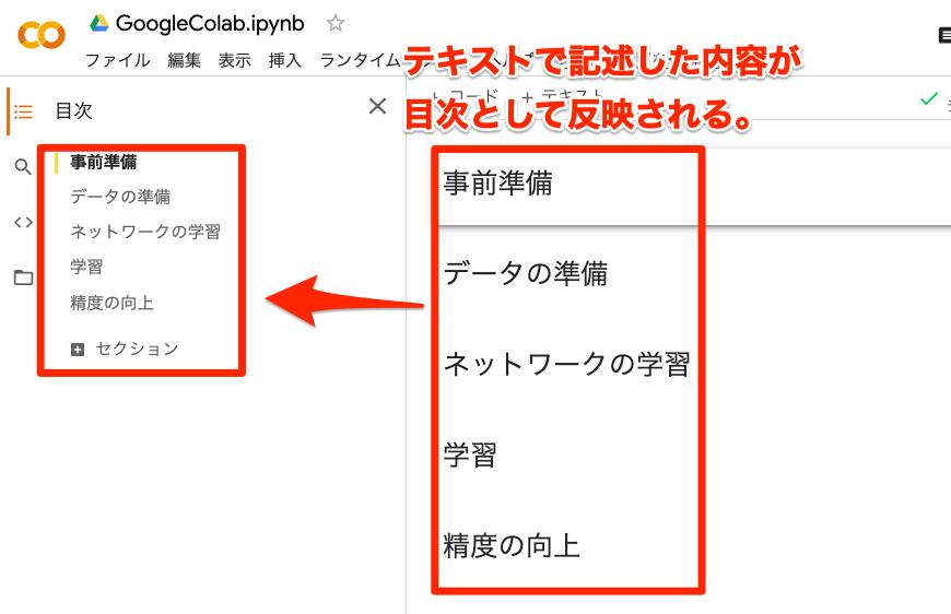 GoogleColab_indec
