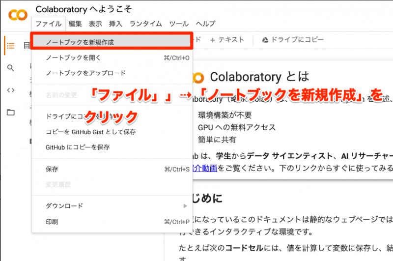 GoogleColab_notebook